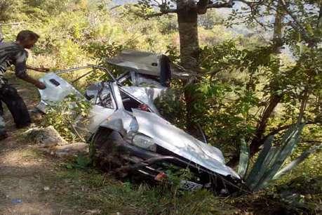 लैंसडाउन के पास खाई में गिरी कार, 4 की मौत