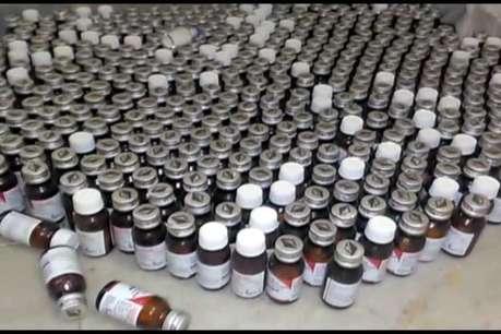 कबाड़ी की आड़ में चल रहा था 'मौत' का कारोबार, 10 करोड़ की नकली दवा के साथ 3 गिरफ्तार