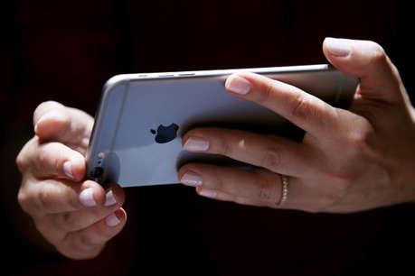 आईफोन 8: जिस कलर की होगी लाइट, वैसा ही हो जाएगा डिसप्ले