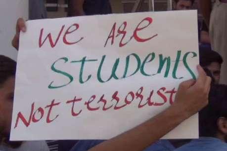 मेवाड़ यूनिवर्सिटी में कश्मीरी छात्रों का हंगामा, जमकर नारेबाजी