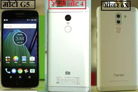 15000 रुपये की रेंज में ये हैं लेटेस्ट फोन