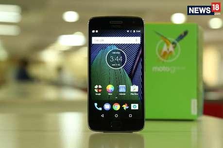 11,999 रुपए में लॉन्च हुआ मोटो G5, जानें फीचर्स
