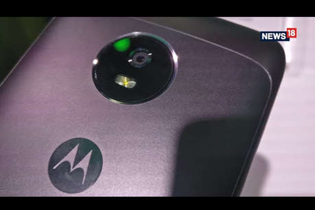 भारत में लॉन्च होने से पहले देखें मोटो G5 का पहला लुक