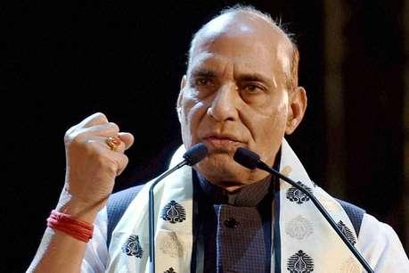 राजनाथ बोले- कश्मीरियों की सुरक्षा सुनिश्चित करें राज्य, वे भी भारतीय हैं