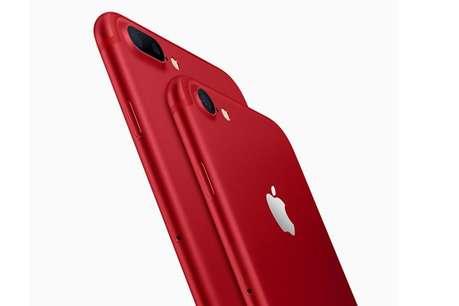 हॉट रेड आईफोन 7 आ गया भारत