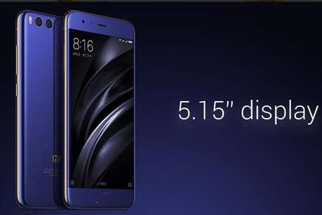 6GB रैम वाला शियोमी का Mi 6 स्मार्टफोन लॉन्च