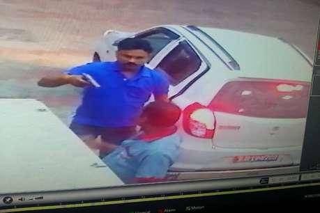 पुलिस लिखी कार से पेट्रोल पंप पहुंचे लुटेरे, फिर पिस्टल सटा कर लूट लिये रुपये