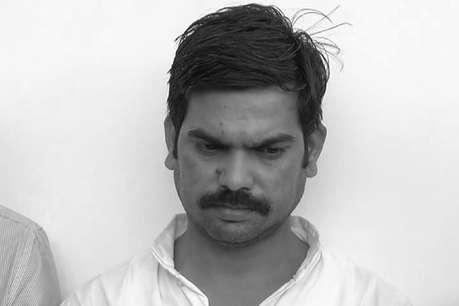 ऑनलाइन सेक्स रैकेट का भंडाफोड़, भाजपा मीडिया प्रभारी सहित नौ गिरफ्तार
