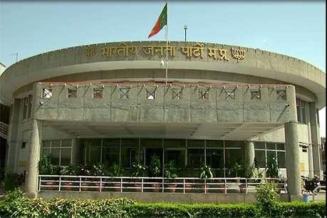 बीजेपी का MP में नया प्लान, 'जासूस' देंगे खुफिया रिपोर्ट