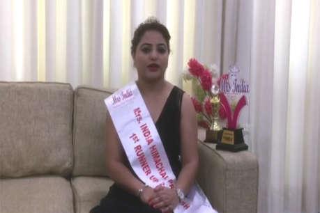 मिसेज इंडिया प्रतियोगिता में हिमाचल का प्रतिनिधित्व करेंगी रितु