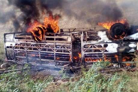 हाईटेंशन तार की चपेट में आने से 4 यात्रियों की दर्दनाक मौत, कई झुलसे