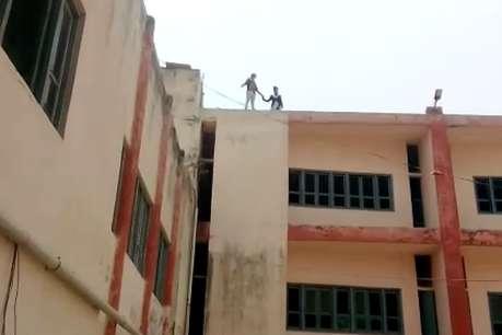 मुजफ्फरनगर:कॉलेज की छत पर चढ़ीं छात्राएं,पास न करने पर दी कूदने की धमकी