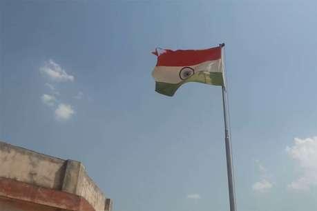 एमपी : बालाघाट के कॉलेज में एक माह से फहरा रहे थे फटा हुआ राष्ट्रध्वज