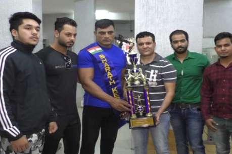 नेशनल चैंपियनशिप में गोल्ड के साथ जबलपुर के बृजेंद्र बने भारत केसरी