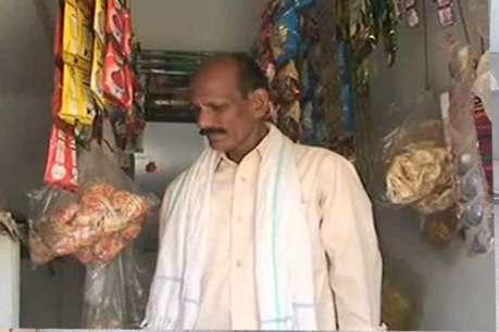 राजनांदगांव के होमगार्ड लक्ष्मीनारायण ने पेश की मिसाल, मेडिकल कॉलेज के लिए किया देहदान