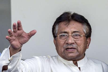 बेनजीर हत्या मामला: कोर्ट में पेश होकर गावही देना चाहते हैं मुशर्रफ