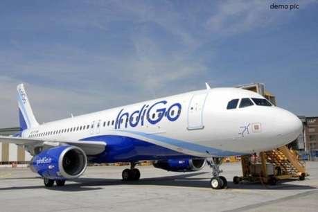 इंडिगो उड़ान में हुई सुरक्षा चूक, जाना था इंदौर पहुंच गये नागपुर