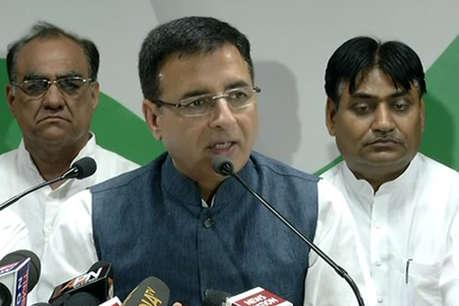 गुजरात चुनाव की घोषणा नहीं होने पर कांग्रेस ने उठाए सवाल