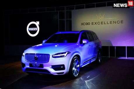 मेक इन इंडिया: वोल्वो लॉन्च करेगी पहली असेंबल एसयूवी कार