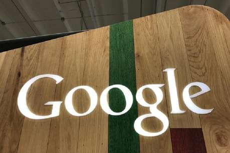 गूगल पर लगा 2.7 बिलियन डॉलर का जुर्माना, सर्च इंजन का कर रहा था गलत इस्तेमाल