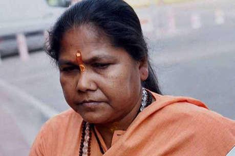 उन्नाव गैंगरेप मामले पर राजनीति न करे विपक्ष : साध्वी निरंजन ज्योति