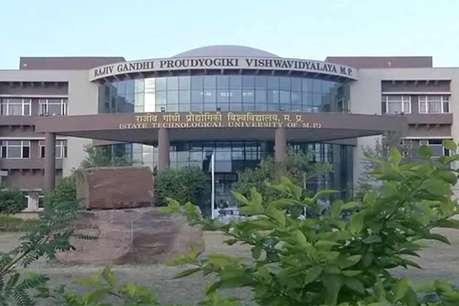 प्रदेश के निजी इंजीनियरिंग कॉलेजों ने सरेंडर की 19 फीसदी सीटें