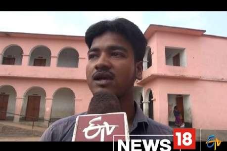 बिना सैलरी के कैसे मनेगी बिहार के उर्दू शिक्षकों की ईद?