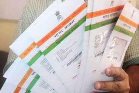 सीतापुर: कुएं में पड़े मिले सैकड़ों आधार कार्ड, जांच जारी