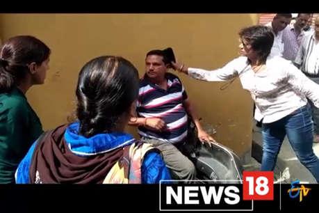 VIDEO: बहू ने बीच सड़क पर जेठ को लात घूसों से पीटा
