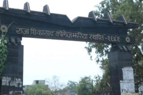 भूमिगत आग से ऐतिहासिक आरएसपी कॉलेज का अस्तित्व खतरे में