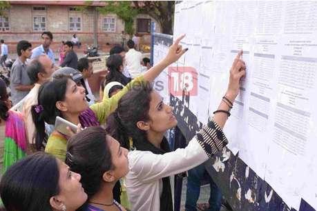 राजस्थान यूनिवर्सिटी में एडमिशन के लिए कटऑफ लिस्ट जारी, देखने के लिए यहां CLICK करें