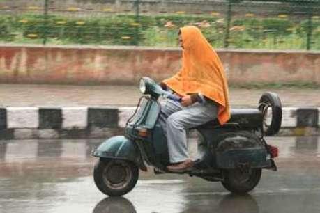 दिल्ली में हुई बारिश तो ट्विटर पर भी भीगे लोग