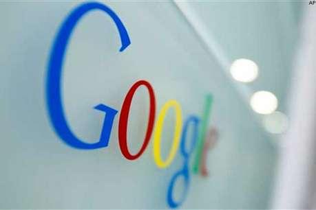 भारत में क्लाउड बिजनेस में कर्मचारियों की संख्या दोगुनी करेगा गूगल