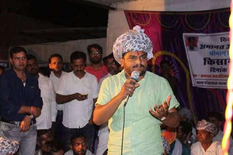 किसान आंदोलनः हार्दिक पटेल को रोकने के लिए एमपी-राजस्थान बॉर्डर सील