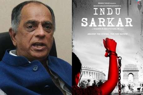 'इंदु सरकार' पर इतने मेहरबान क्यों हैं सेंसर बोर्ड अध्यक्ष