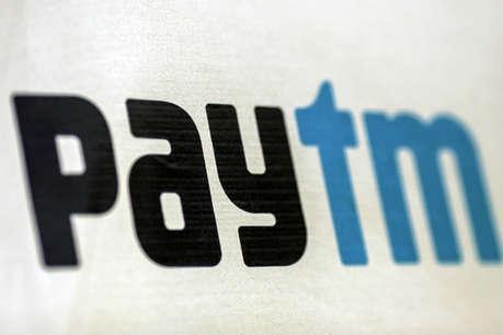 पेटीएम ने 800 कर्मचारियों को पेटीएम मॉल में शिफ्ट किया, करेंगे 2000 नई भर्तियां