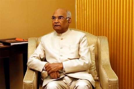 राष्ट्रपति चुनाव को लेकर एनडीए की बैठक समाप्त, कोविंद भी रहे मौजूद