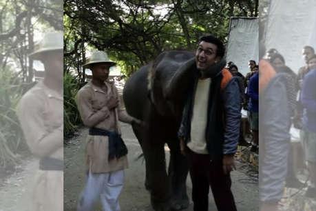 जब रणबीर ने हाथी के साथ किया कॉम्पिटीशन, जीता कौन?