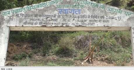 गांव में उल्टी-दस्त चार मरे, सात दिन बाद पहुंची स्वास्थ्य विभाग की टीम