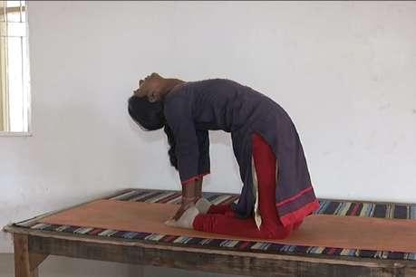 योगा गर्ल को इंतजार, कब वादा पूरा करेगी सरकार