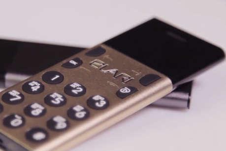 क्रेडिट कार्ड जितना साइज, ये है दुनिया का सबसे हल्का स्मार्टफोन