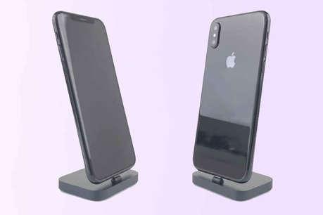 PHOTOS: ऐसा है एप्पल iPhone 8, हो गया है कन्फर्म