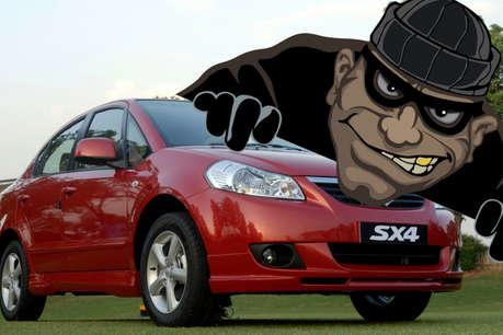 सावधान! क्या आप भी ड्राइव करते हैं मारुति की कार?
