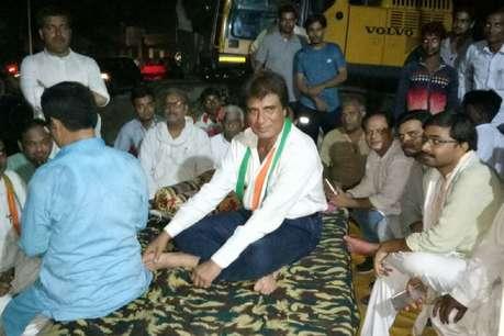 अम्बेडकरनगर में कांग्रेस प्रदेश अध्यक्ष राजबब्बर का धरना समाप्त
