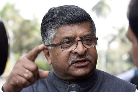 अय्यर के 'नीच' बयान में राहुल की रजामंदी: प्रसाद