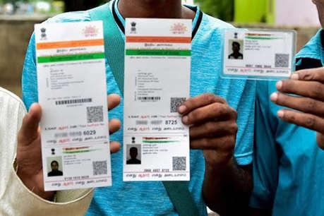 आधार कार्ड लिंक कराने की डेडलाइन 31 मार्च तक बढ़ी