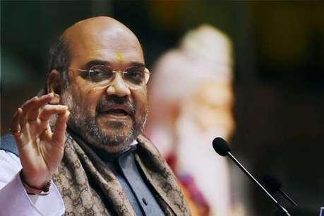 शाह का तीन दिन का कर्नाटक दौरा, विधानसभा चुनावों की तैयारी तेज