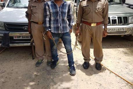 बलात्कार का आरोपी पुलिस को चकमा देकर जेल के गेट से फरार