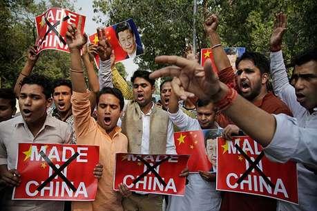 चीनी सामान का बहिष्कार? जानिए कैसी है भारत और चीन के आर्थिक रिश्तों की तस्वीर