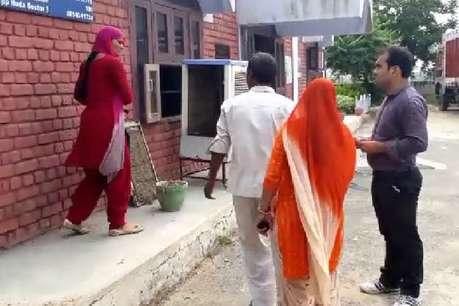 ससुराल से भागी महिला का कोर्ट परिसर और पुलिस स्टेशन में हाईवोल्टेज ड्रामा